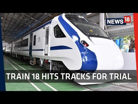 Train 18, India's First Engine-less Train, Starts Trial Run Today