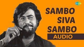 Sambo Siva Sambo Audio Song | Ninaithale Inikkum | Rajinikanth | K Balachandar movies