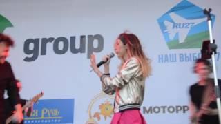 """Группа """"Апрель"""" концерт на набережной"""