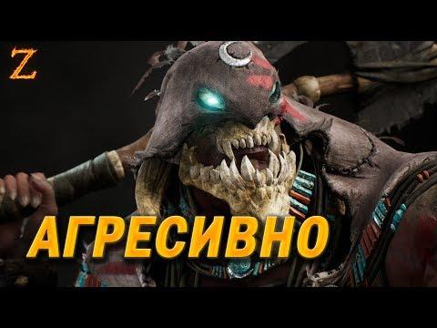 видео: paragon - РОЛЬ АГРЕССИВНОЙ ХИМЕРЫ!