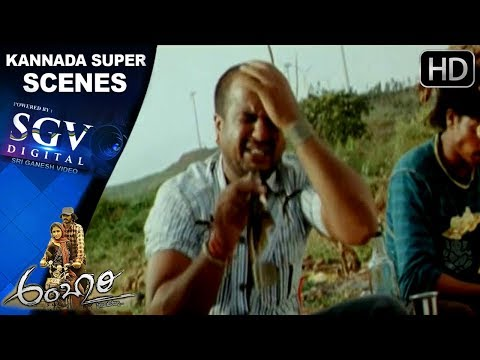 Ambari Kannada Movie | Petrol Prasanna Super Acting | Ambari Kannada Movie | Yogesh, Supreetha