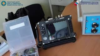 Видеоматериалы по Модулю 2 Дефектоскопист