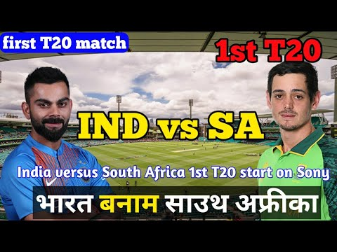 live---ind-vs-sa-1st-t20-live-score,-india-vs-south-africa-live-cricket-match-highlights-today