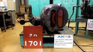 【西武鉄道】幻のAK-3型コンプレッサー 動作実演 in 武蔵丘車両検修場