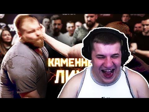 shurzG смотрит: Пельмень vs Руки Базуки и Сатанист. Farmer vs Synthol man. Каменные лица.