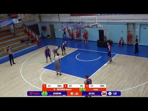 НБА 13.03.2021. 1/4 ПЛЕЙ-ОФФ.  ИСКИТИМ - БК СКА