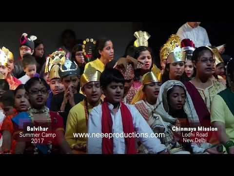Bhajans and Shlokas | Daily Chanting | Sriram | Chinmaya Mission| Lodhi Road