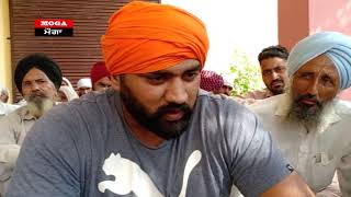 JHANJAR TV NEWS FROM PUNJAB MOGA ASIAN GAMES GOLD MEDALIST'S TEJINDERPAL SINGH TOOR'S FATHER DIED IN