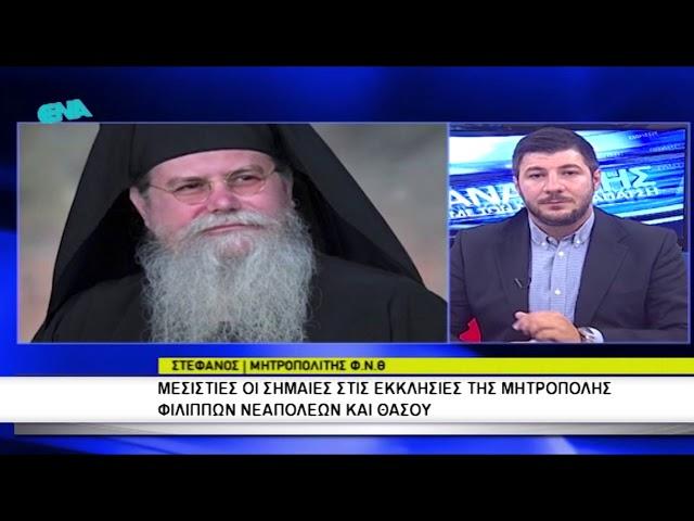 Σκόπια   Πέρασε απο την επιτροπή της Βουλής η συμφωνία - Ένταση κατα την ομιλία Ντιμιτρόφ