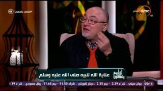 داعية إسلامى: قدم الرسول محمد تشبه قدم النبى إبراهيم | لعلهم يفقهون