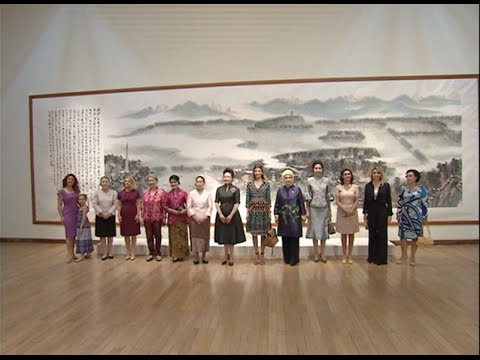 Wives of Leaders Attending G20 Summit Visit Chinese Art School