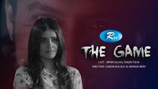The Game | দ্যা গেম | Irfan Sajjad | Tanjin Tisha | Rtv Special Drama