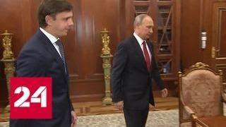 Клычков сменил Потомского в кресле главы Орловской области - Россия 24
