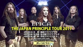 """待望の2017年4月 日本ツアー""""The Japan Principle Tour 2017""""前、シンフ..."""