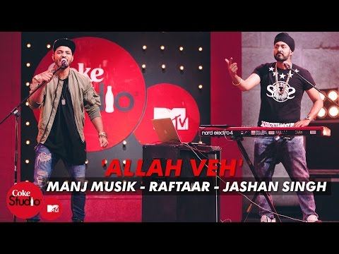 Allah Veh song lyrics