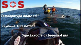 СПАСЕНИЕ РЫБАКОВ ТЕРПЯЩИХ БЕДСТВИЕ В БАРЕНЦЕВОМ МОРЕ / RESCUE OF FISHERMEN IN DISTRESS