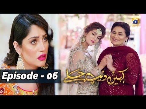 Download Kahin Deep Jalay - EP 06 - 7th Nov 2019 - HAR PAL GEO || Subtitle English ||