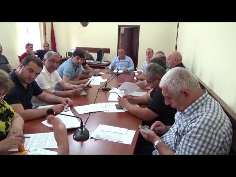 Ավագանու նիստ 18.06.2018