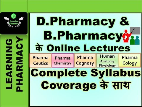 D.Pharmacy & B.Pharmacy Online Lectures | complete course coverage | In Hindi