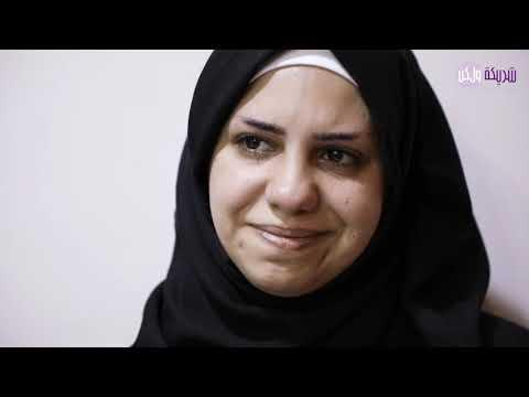 الطفلة لامار أحلام ناصر قتلها والدها طعناً