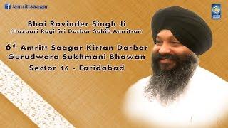 Kirtan Bhai Ravinder Singh Ji Hazoori Ragi Sri Darbar Sahib - 6th ASKD , Fbd  |  Part  - 12/12