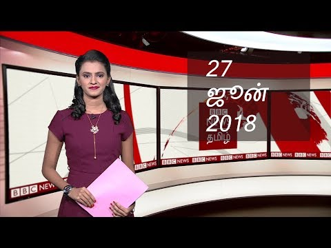 BBC Tamil TV News - The India WhatsApp video driving people to murder | with Aishwarya