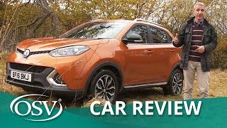 MG GS 2016 In-Depth Review | OSV Car Reviews