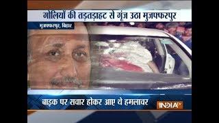 CCTV footage of Muzaffarpur former Mayor's murder surfaces