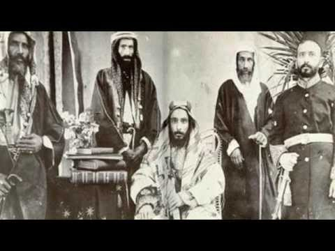 A Documentary by BBC Radio - Jihad And The Petrodollar Part - 1