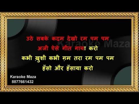 Uthe Sabke Kadam Dekho Ram Pam Pam (From Baton Baton Mein ) song detail