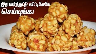 Kadalai Mittai Recipe In Tamil|Kadalai Urundai|How To Make Peanut Chikki|கடலை உருண்டை செய்முறை