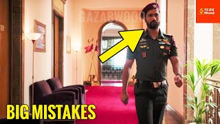 [PWW] URI Mistakes || Plenty Wrong with URI || Movie VFX and other common Visual Review
