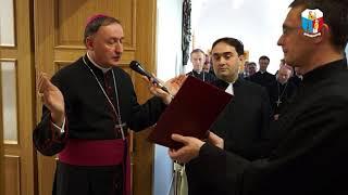 Błogosławieństwo i otwarcie nowej siedziby Sądu Diecezjalnego w Tarnowie - 15 XI 2017