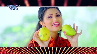 #Antra Singh Priyanka सबसे जबरजस्त डीजे सांग - पाकल आम - #DjRemixVideo