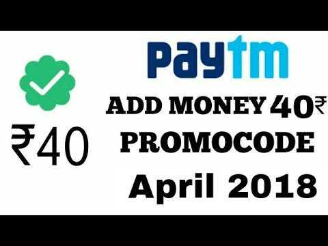 Paytm February 2018 || 40₹ Add Money Promo code, Paytm February add money promo code
