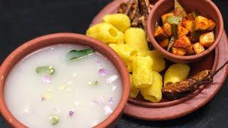 கம்பங்கூழ்|கம்பு சாதம்|கம்பு தயிர் சாதம்|kambu sadham|kambu curd rice|kambu kool|kambu rice