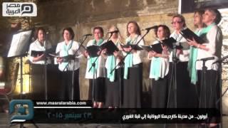 مصر العربية | أبولون.. من مدينة كارديستا اليونانية إلى قبة الغوري