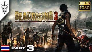 BRF - Dead Rising 3 (Part 3)