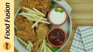 Chicken Broast Recipe Not KFC but very tasty By Food Fusion