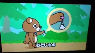 めっちゃ面白い 特に熊の表情.