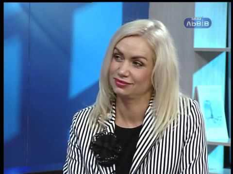 Директор Львівського територіального