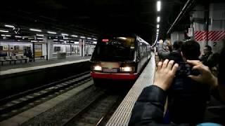 【終夜運転2018】快速「伊豆初日の出号」 品川駅到着~発車