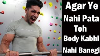 Light Weight vs Heavy Weight ? Muscle Building & Fat Loss bodybuilding