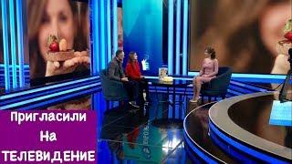 Vlog: Нас Пригласили на Телевидение | We're were invited on the TV | Ольга Матвей