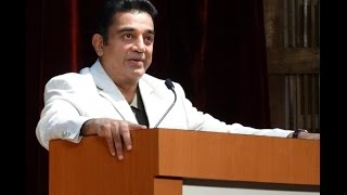Kamal Hassan's Speech at Harvard University, Makes Proud for all Tamilan