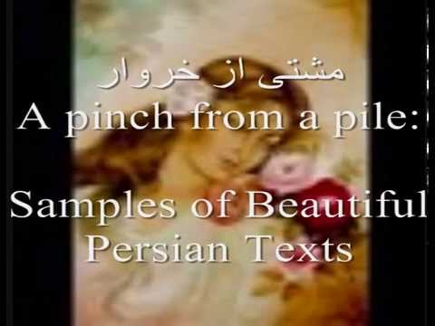 Farsi / Persian Literature: Short Story