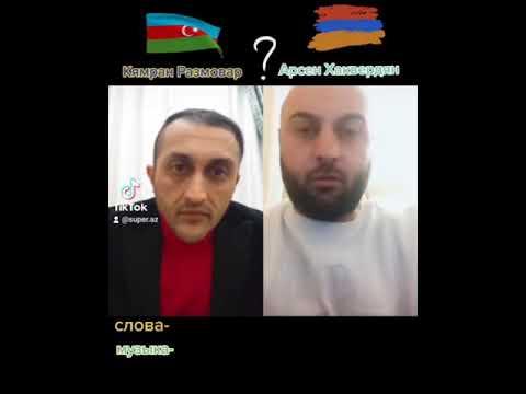 Кто написал Гимны Азербайджана и Армении??