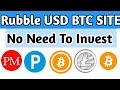 Bitcoin: 60k HIGH 5k LOW - Wie sieht meine Vorhersage ...