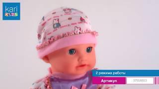 ОБЗОР ИГРУШКИ / Пупс