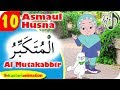 ASMAUL HUSNA ARTI AL MUTAKABBIR bersama Diva Kartun Lagu Anak Islami Kastari Animation Official